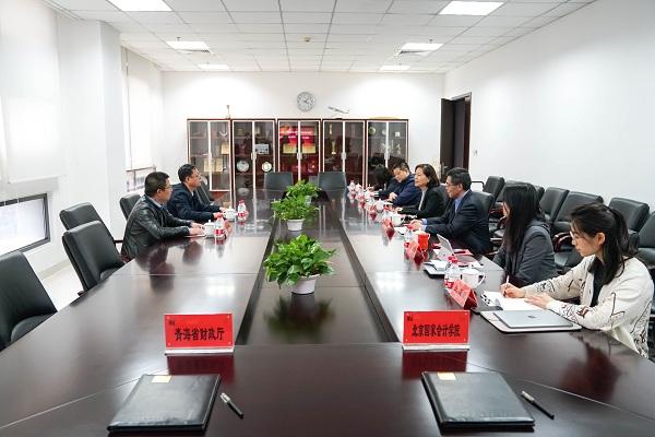 北京国家会计学院与青海省财政厅签署战略合作框架协议